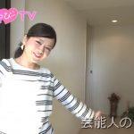 【芸能人の自宅】高山直子さんの生活感を隠した自宅【画像あり】