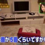 【ジャニーズの自宅】関ジャニ∞ 横山裕さんの自宅【画像あり】