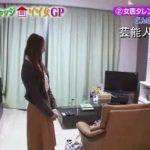 【女医タレントの自宅】木村好珠さんの自宅【画像あり】