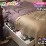 【グラドルの自宅】矢部美穂さんの自宅とすっぴん【画像あり】