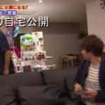 【男芸人の自宅】ロンドンブーツ 田村亮さんのおしゃれな自宅【画像あり】