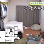 【男芸人の自宅】和牛 水田信二さんの自宅【画像あり】