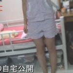 【NMB48の自宅】上枝恵美加さん 18才の時の自宅【画像あり】