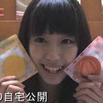【NMB48の自宅】山岸奈津美さん 18才の時の自宅【画像あり】