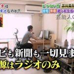 【小説家の自宅】芥川賞作家、羽田圭介さんの自宅と家賃【画像あり】
