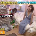 【SKE48の自宅】佐藤聖羅さんの自宅【画像あり】