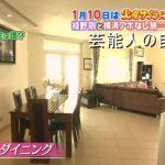 【芸能人の自宅】倉沢淳美さんのドバイセレブ自宅【画像あり】