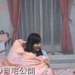 【NMB48の自宅】林萌々香さん 14才の時の自宅【画像あり】