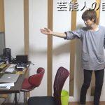 【日本No.1YouTuber】はじめしゃちょーの掃除済み自宅【画像あり】