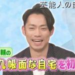 【超几帳面】高橋大輔選手の自宅【画像あり】