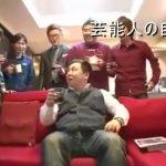 【モノノフ魂】ドランクドラゴン 塚地武雅さんの赤ソファーのオシャレな自宅【画像あり】