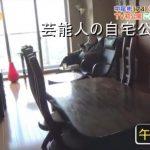 【芸能人の自宅】中尾彬さんのこだわりの絵がある自宅【画像あり】