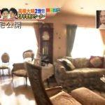 【フィギュア界のプリンス】宇野昌磨選手の12才の時の自宅【画像あり】