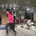 【フィギュアスケート選手の自宅】本田真凛さん・望結さん本田一家の自宅トレーニング部屋【画像あり】