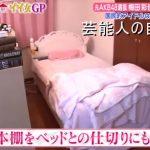 【AKB48の自宅】梅田彩佳さんの本棚で仕切られた自宅とすっぴん【淳が泊まってジャッジ】