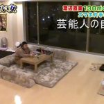 【インスタ女王】渡辺直美さんの布団敷きっぱなしの港区高級マンション自宅【画像あり】