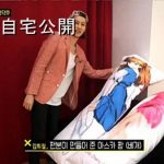 【韓国芸能人の自宅】SUPER JUNIOR キム・ヒチョルさんのエヴァのアスカ好きな自宅【画像あり】