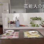 【HKT48の自宅】秋吉優花さんの実家と母親【画像あり】