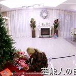 【韓国芸能人の自宅】少女時代 ヒョヨンさんのクラシック家具の実家【画像あり】