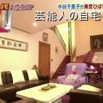 【芸能人の自宅】故・美空ひばりさんの174坪自宅【画像あり】