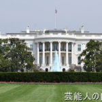 【政治家の自宅】アメリカ大統領官邸 ホワイトハウス内部【画像あり】