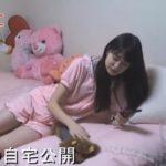 【NMB48の自宅】吉田朱里さん15才の時の自宅【画像あり】