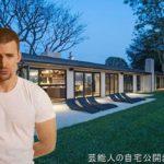 【海外芸能人の自宅】クリス・エヴァンスさんの超景色に良い自宅【画像あり】