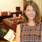【ママタレの自宅】スザンヌさんの結婚していた時の東京の自宅【画像あり】