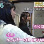 【アイドルの自宅】仮面女子大阪シアターとメンバーの寮【画像あり】