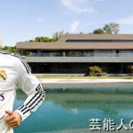 【サッカー選手の自宅】クリスティアーノ・ロナウド選手のお城みたいな大豪邸自宅【画像あり】