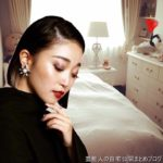 【読者モデルの自宅】梅谷安里さんのクラシックな自宅【画像あり】