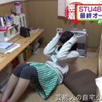【STU48の自宅】矢野帆夏さんのデビュー前の自宅【画像あり】