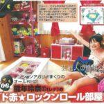 【女優の自宅】のんこと能年玲奈さん中学時代の自宅【レア画像】
