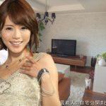 【女優の自宅】釈由美子さんのウッド調の家具の自宅【画像あり】