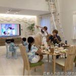 【ママタレの自宅】辻希美さんのリフォーム後の広々自宅【画像あり】
