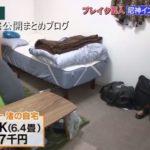 【女らしさ0】尼神インター 渚さんの自宅【画像あり】
