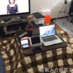 【YouTuberの自宅】桐崎栄二さんの自称最強な部屋【画像あり】