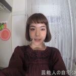 【モデルの自宅】長澤メイさんの白部屋自宅【画像あり】