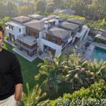 【海外芸能人の自宅】マット・デイモンさんのリゾートホテルのような大豪邸自宅【画像あり】