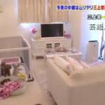 【セクシー女優の自宅】三上悠亜さんの自宅【画像あり】