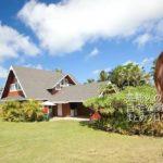 【年収17億】ジュリア・ロバーツさんのハワイの25億自宅【画像あり】
