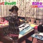 【闇を感じる】misonoさんの自宅【淳が泊まってジャッジ】