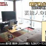 【大幅アップ】てんちむこと橋本甜歌さんのハイクラス自宅と査定【画像あり】