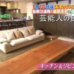 【ホテルみたい】グッチ裕三さんのリゾート気分を味わえる豪邸自宅【画像あり】