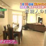 【もはや海外セレブ】倉沢淳美さんのドバイセレブ自宅【画像あり】