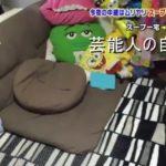 【悲惨な目に】恵比寿★マスカッツ スーブーさんの自宅【画像あり】