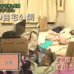 【吐き気】春香クリスティーンさんの超汚部屋自宅【画像あり】