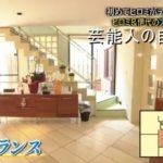【8LDK】ヒロミさんと松本伊代さんの豪邸自宅【画像あり】