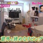 【ヒモ夫】川崎希さんとアレクサンダーさんの一戸建て1億円自宅【画像あり】