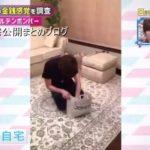 【芸能人の自宅】DAIGOさんと北川景子さんのゴージャスな自宅一部【画像あり】